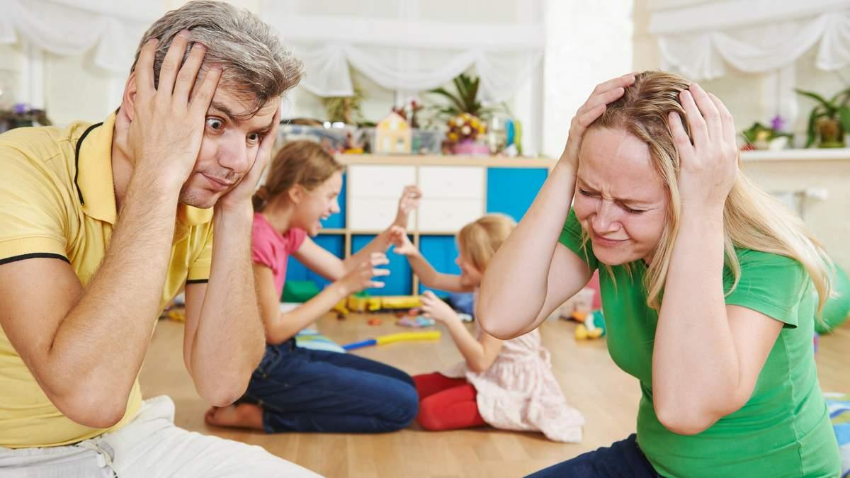 Коли батьки найчастіше стресують