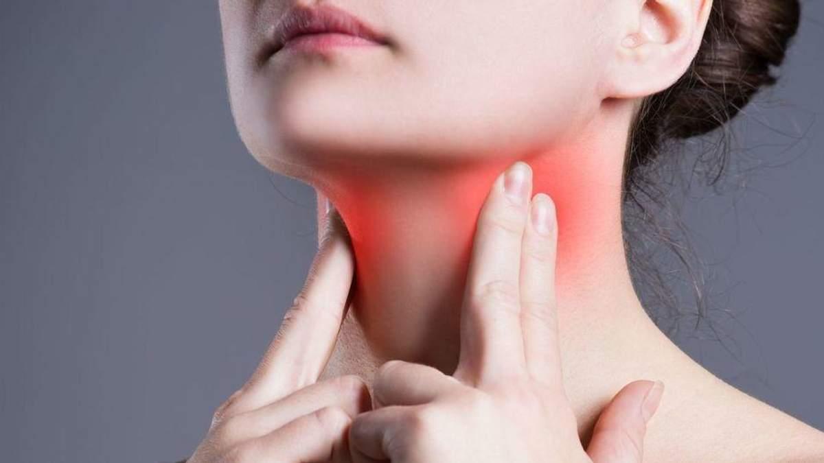 Як проблеми зі щитоподібною залозою впливають на здоров'я