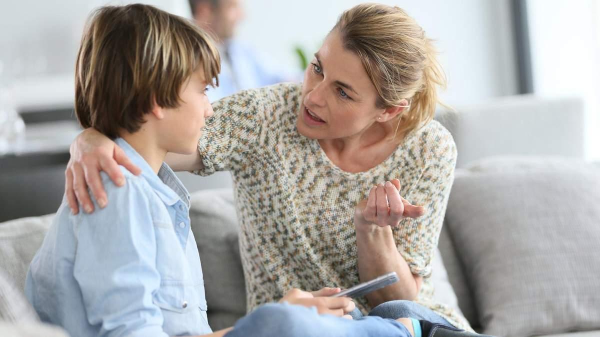 Чому діти не звертаються по допомогу до батьків