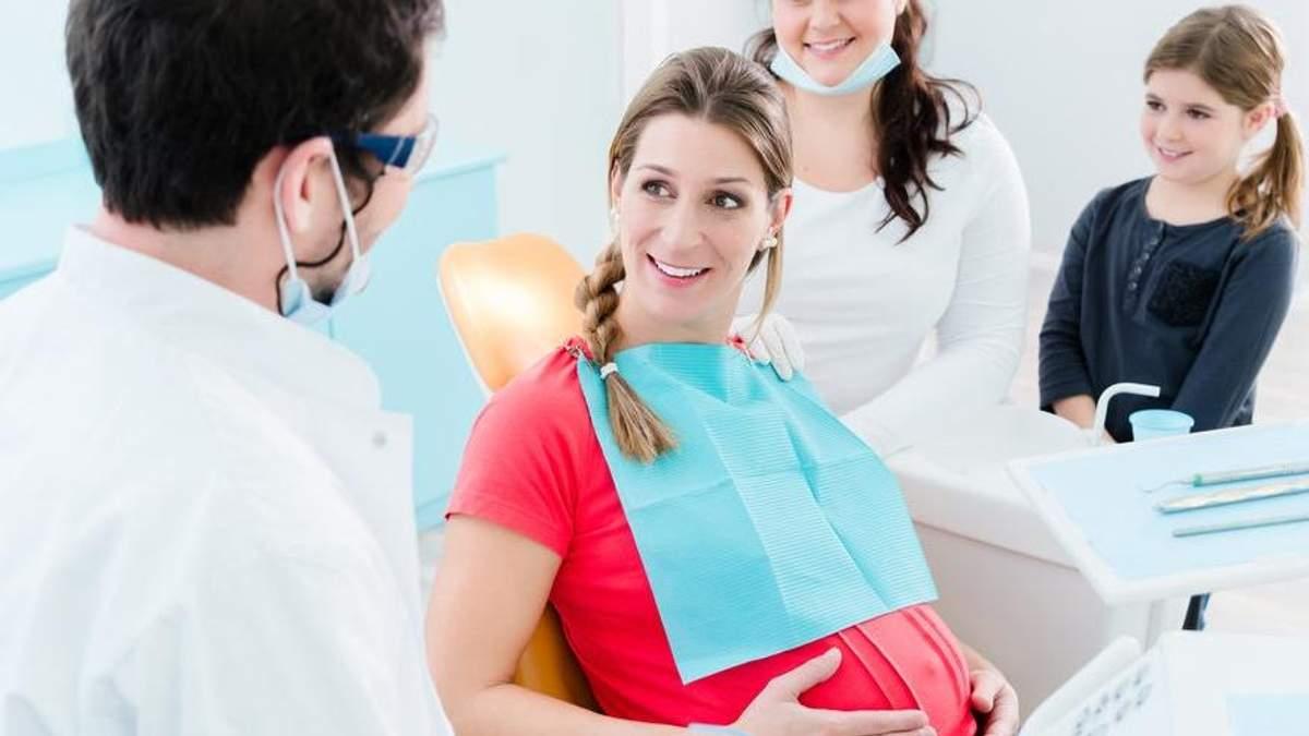 Які стоматологічні процедури не можна робити вагітній