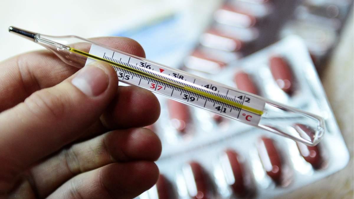 Чому організму так погано під час грипу