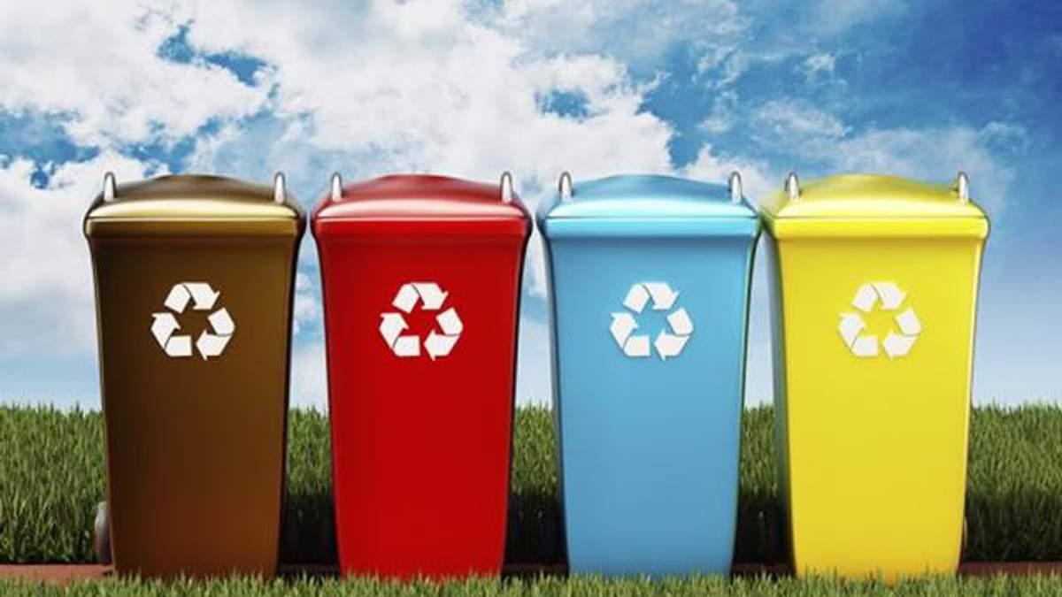 Как правильно сортировать мусор и куда его сдавать в Украине