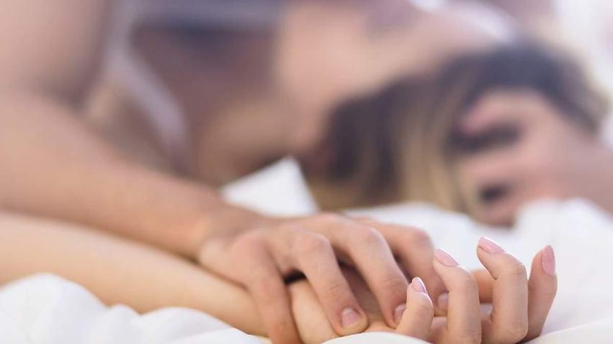 Как получать оргазм