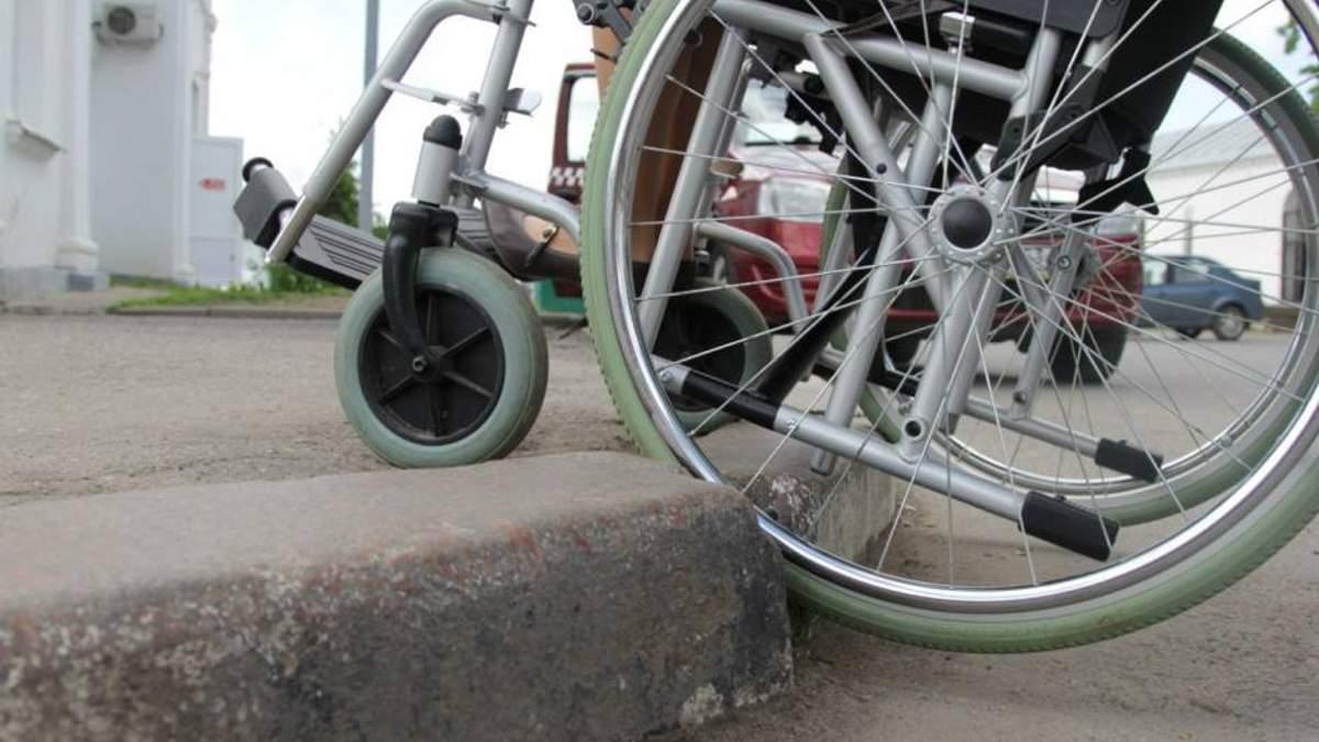 День людей с инвалидностью: с какими испытаниями они сталкиваются в Украине