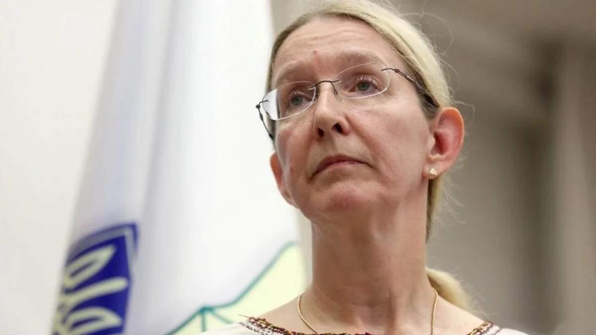 Це відверта антинаукова брехня, – Супрун сильно розлютили передвиборчі бюлетені Тимошенко
