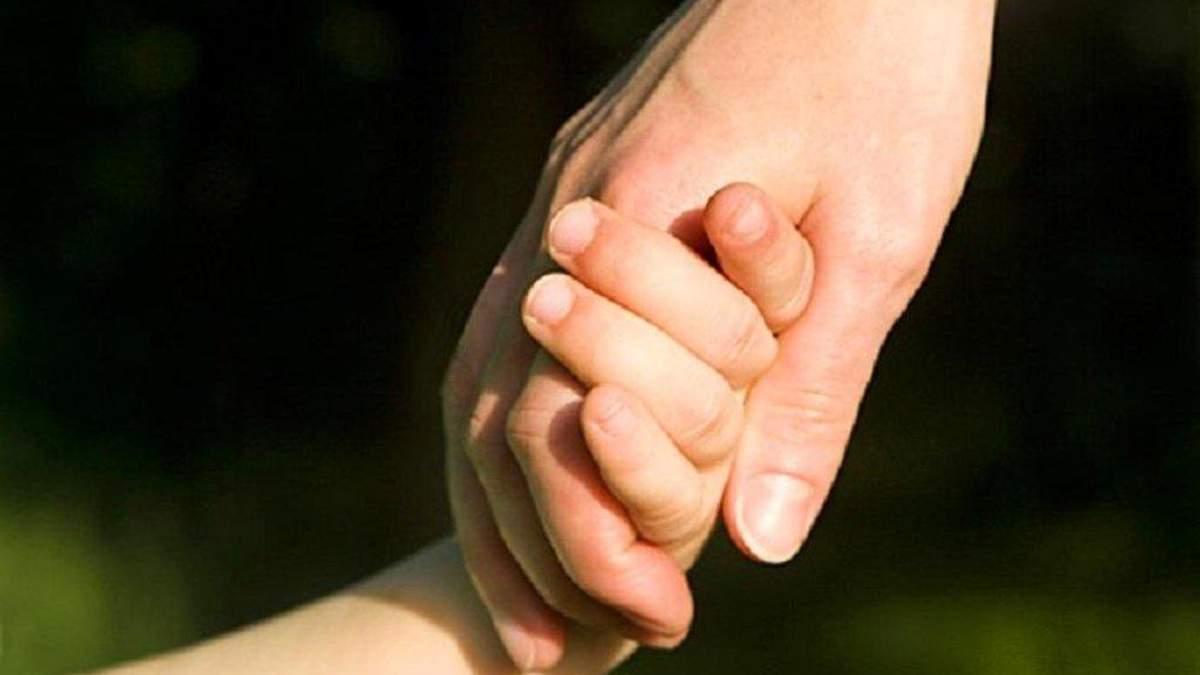Помощь семьям с больными детьми