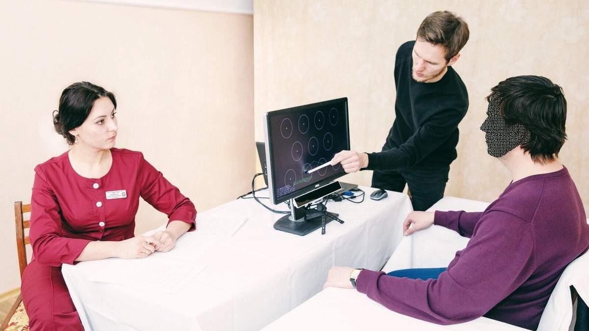 Стартап украинских студентов поможет диагностировать стрессовые расстройства по глазам