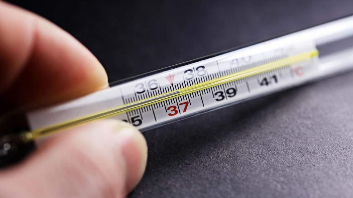 Ртутний чи інфрачервоний:  поради від Супрун щодо правильного вибору термометра