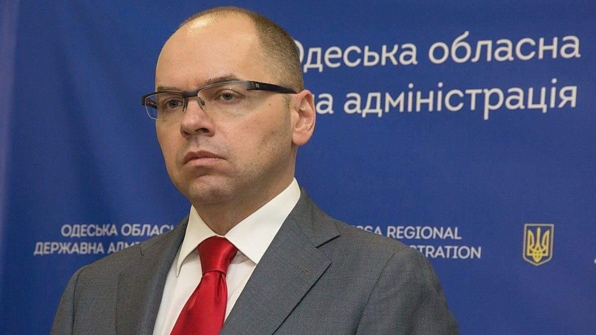 """Губернатор Одещини запустив проект """"Мобільна поліклініка"""""""