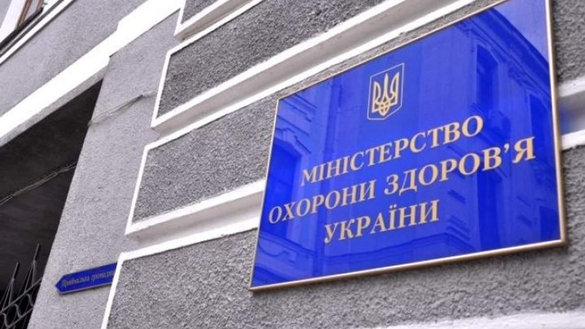 Українським лікарням надсилають фейкову інформацію про воєнний стан