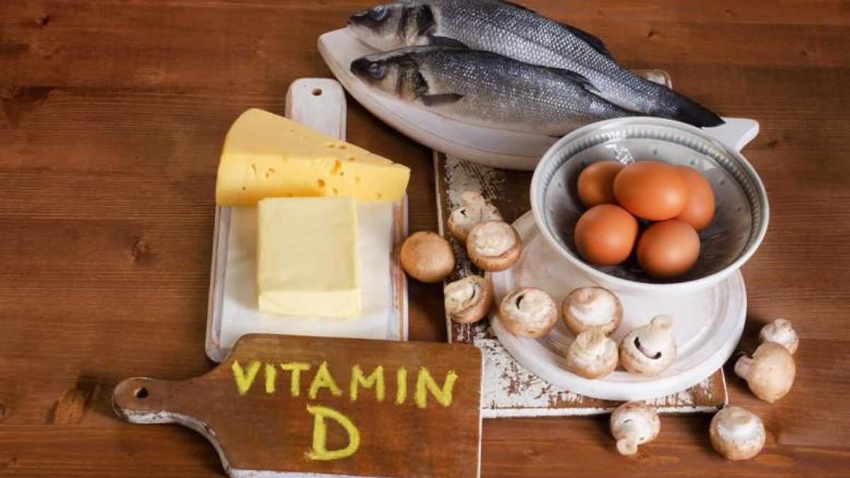 Чи варто приймати вітамін D