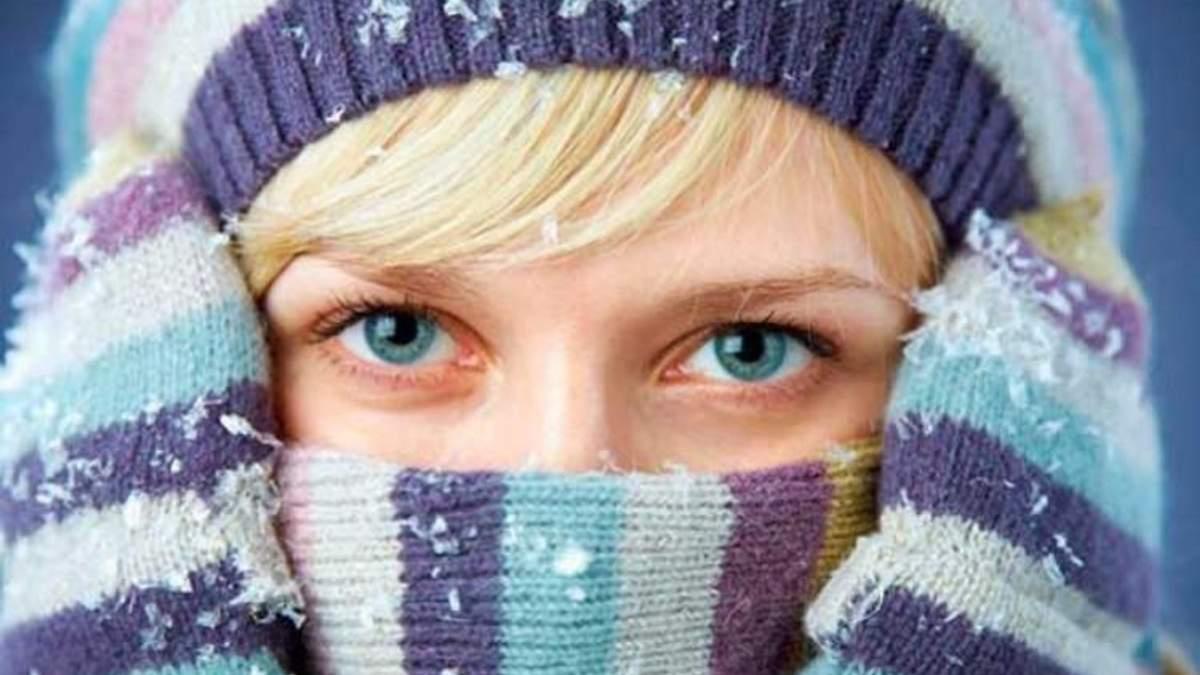 Як не замерзнути на смерть і зігріватися взимку: поради Супрун
