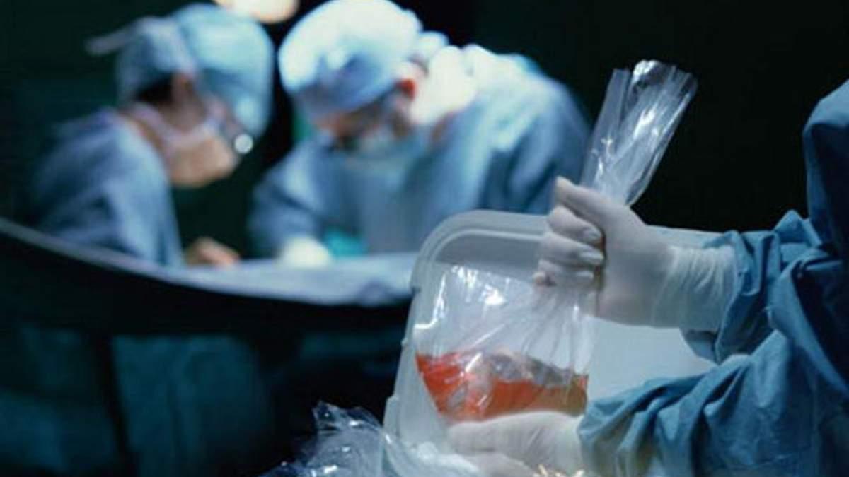 З 1 січня в Україні призупинять усі види трансплантацій органів