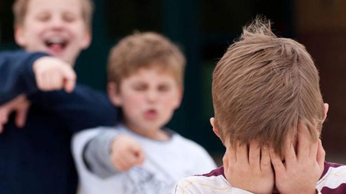 Булінг в українських школах