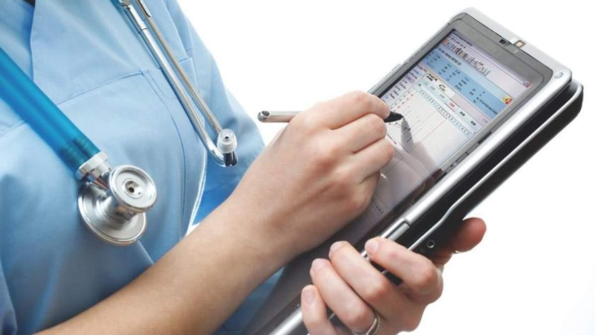 Як та коли запускатимуть електронні медкартки: пояснення МОЗ