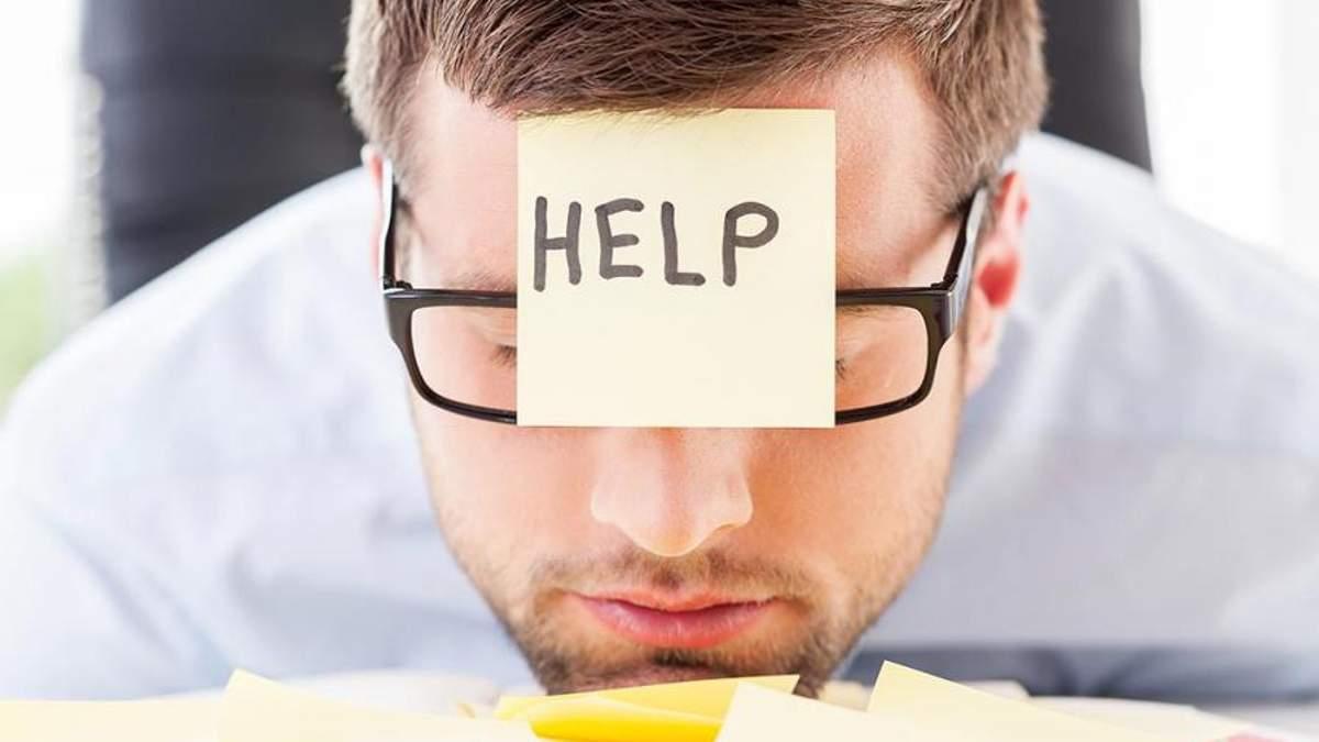 Как побороть усталость: советы Минздрава