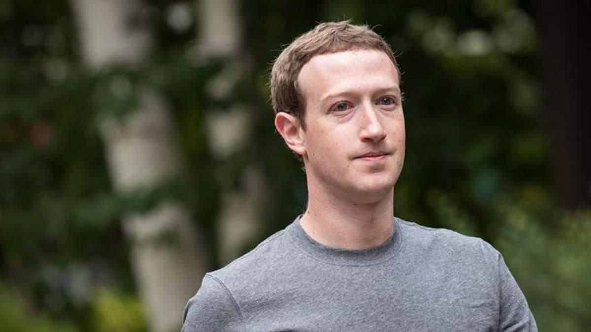 Цукерберг продал 29 000 000 акций Facebook для разработки, которая поможет при тяжелых болезнях