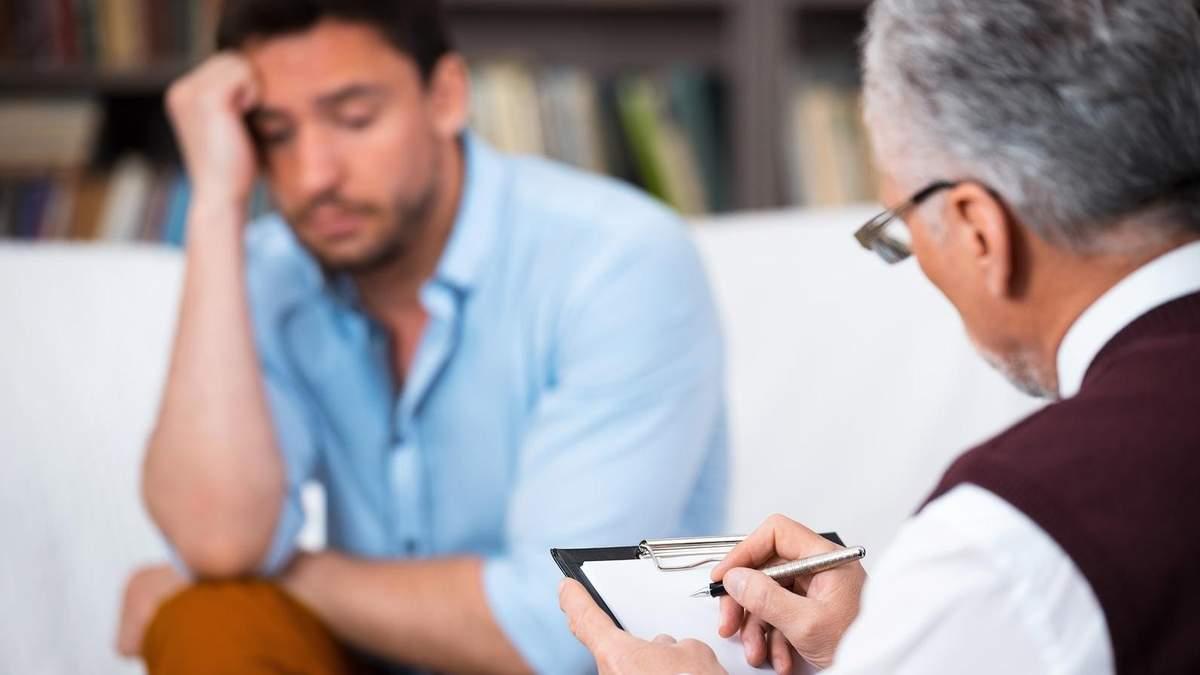 Які симптоми вказують на те, що вам пора до психолога