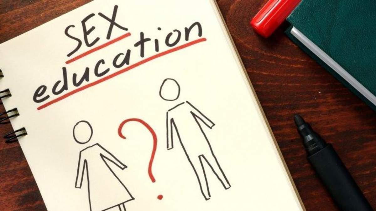 """Секс и школа: почему важно учить """"этому"""""""