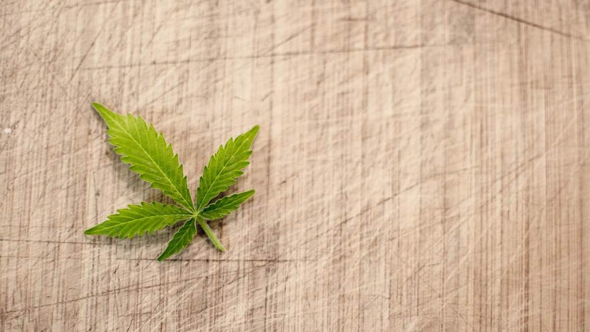 Лікування марихуаною