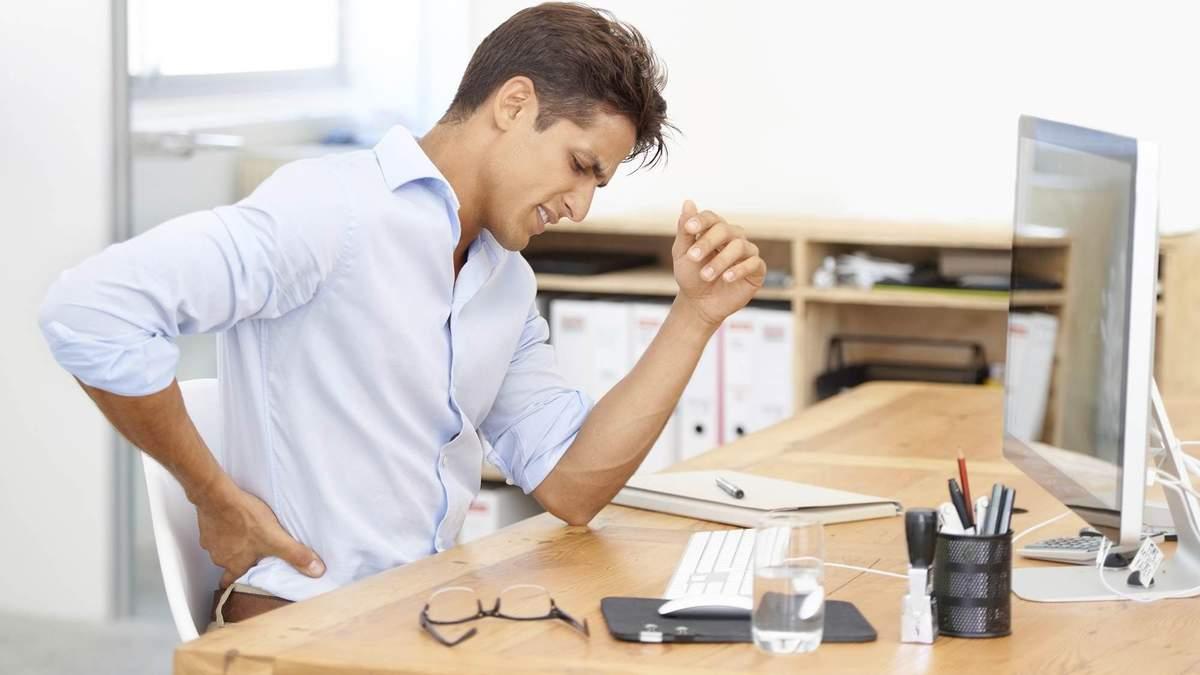 Чоловіки по-іншому реагують на біль, ніж жінки