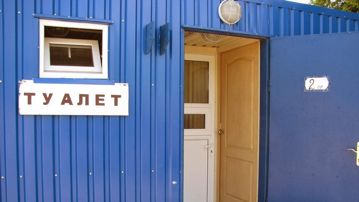 Які інфекції живуть в громадських туалетах і чи варто їх боятися