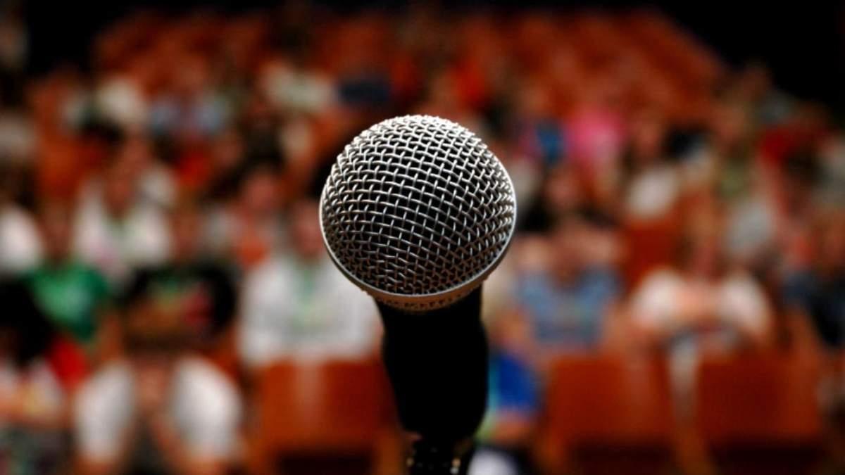 Як підготуватися до виступів перед публікою
