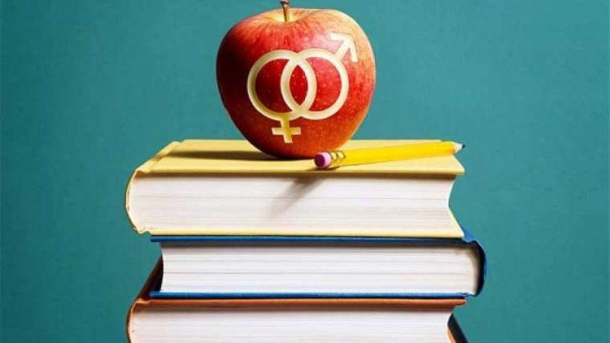 Важливість сексуальної освіти