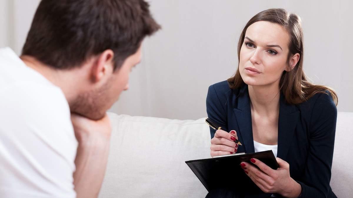 Різниця між психологом і психотерапевтом