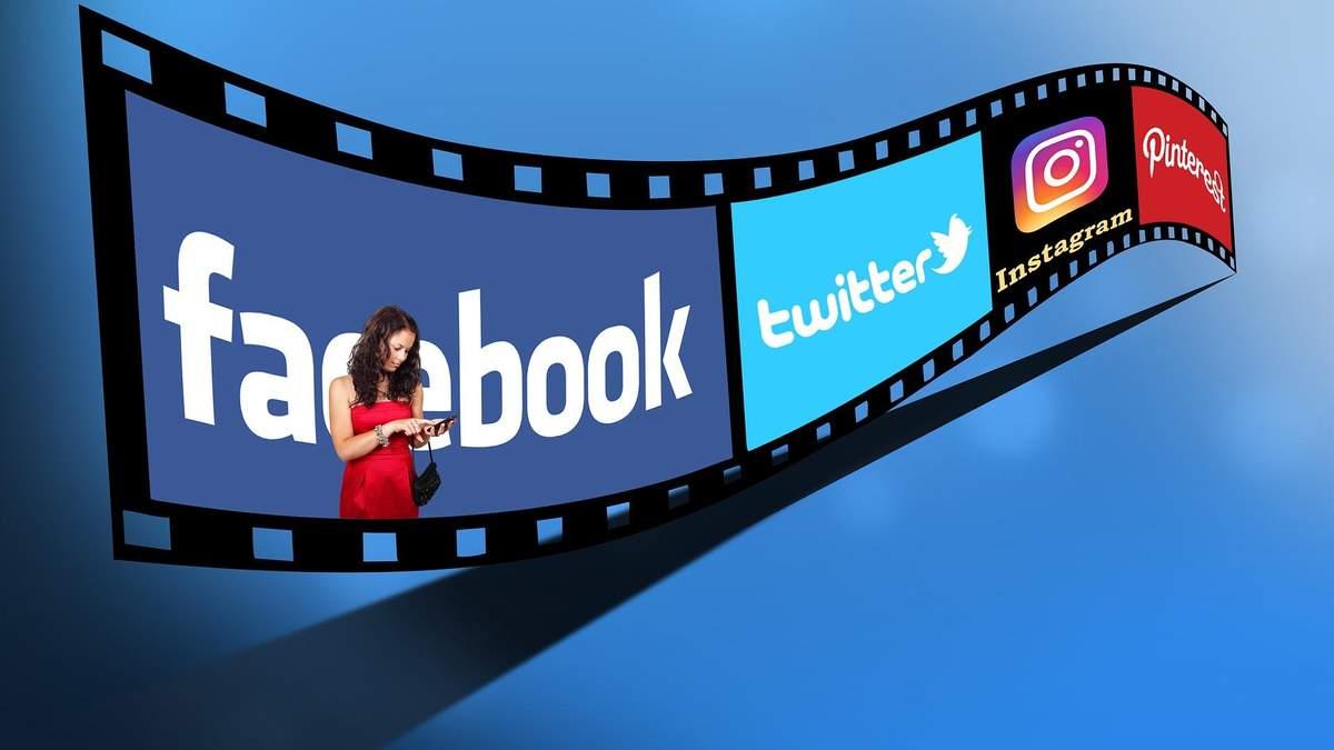 Яка соціальна мережа найбільше шкодить здоров'ю