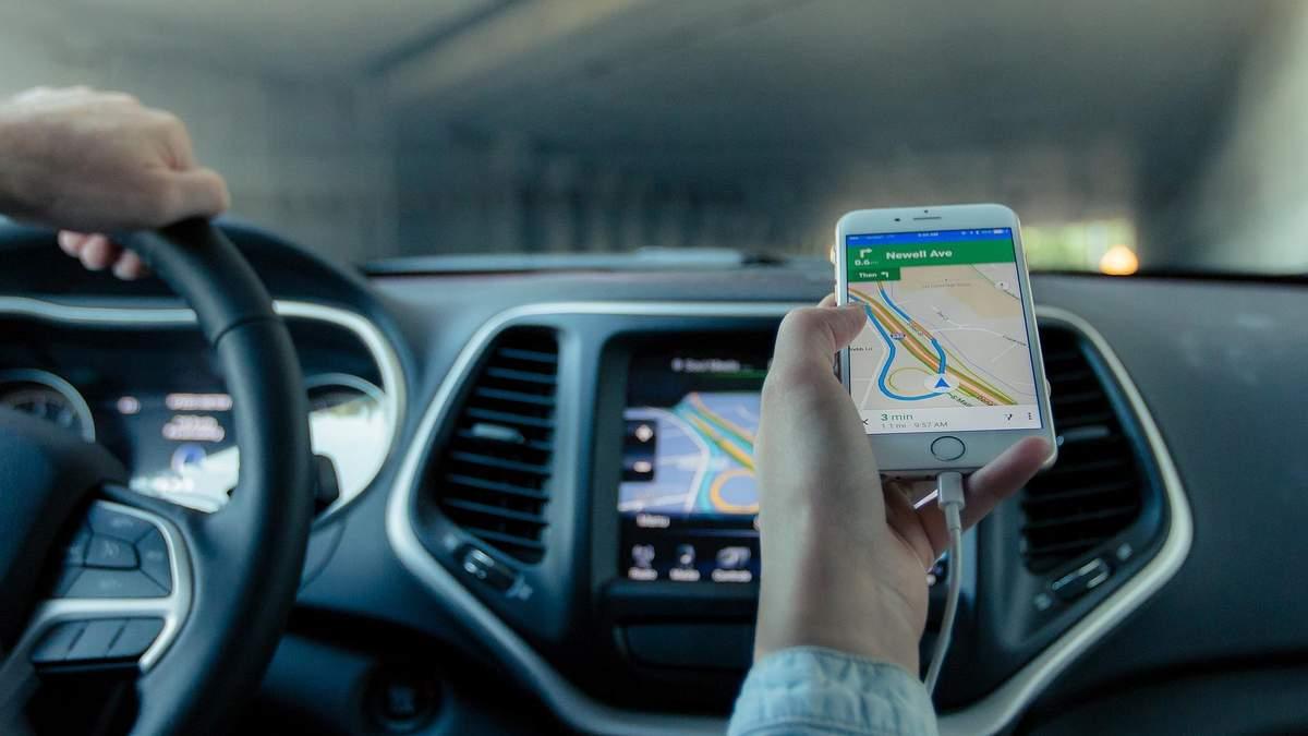 Як впливає GPS