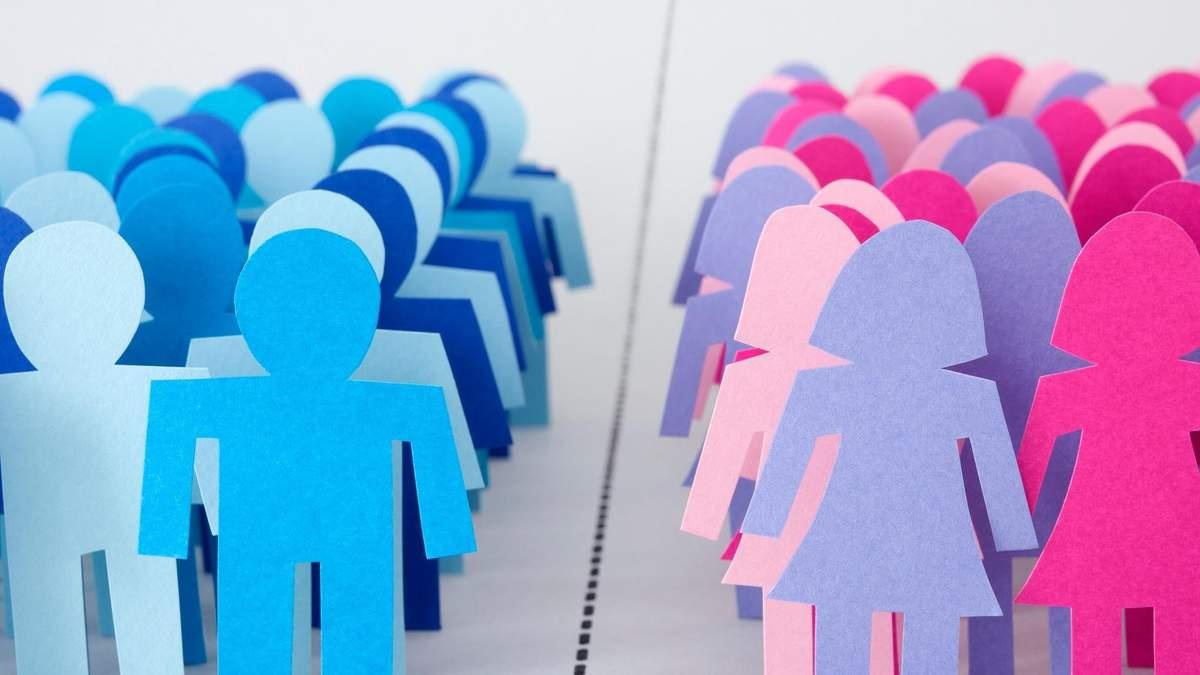 Три пола человека: как их определить