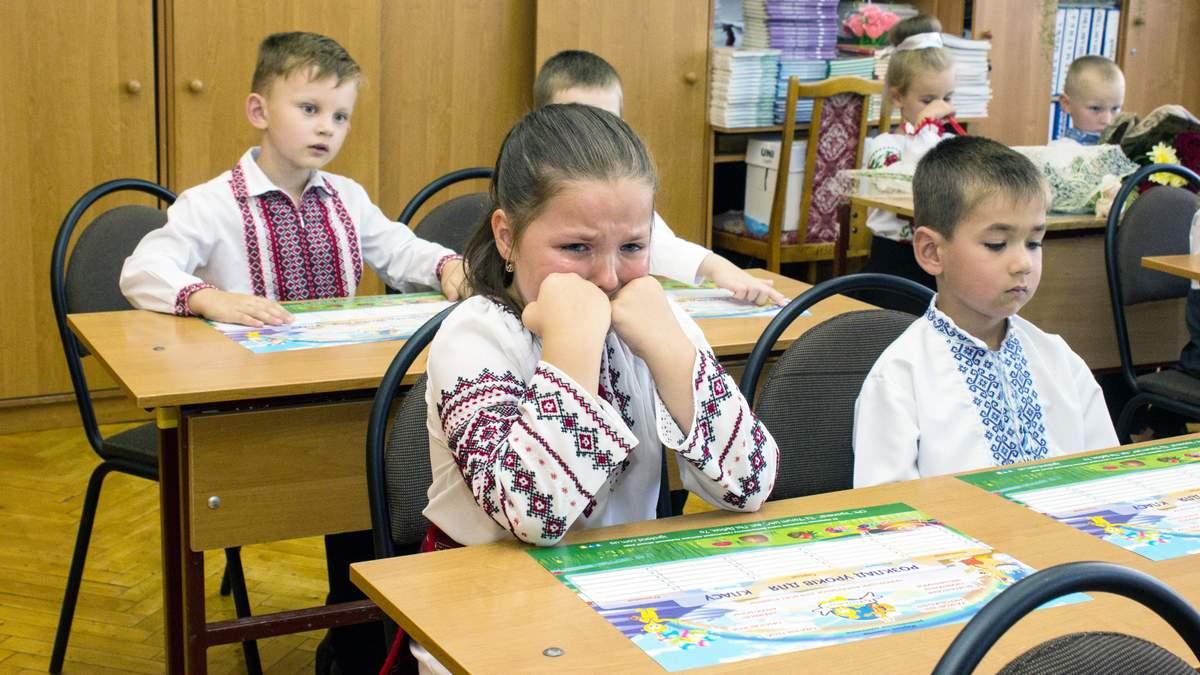 Як не зіпсувати здоров'я дитини у школі