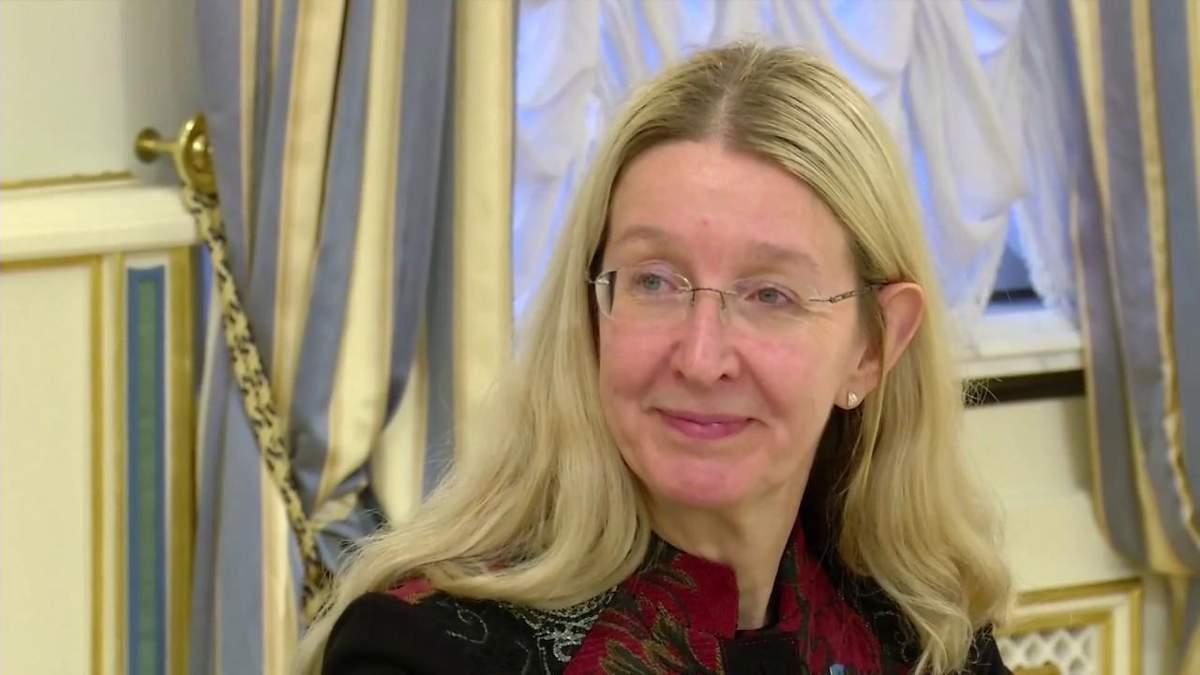 Кабмин уволил Ульяну Супрун из Минздрава