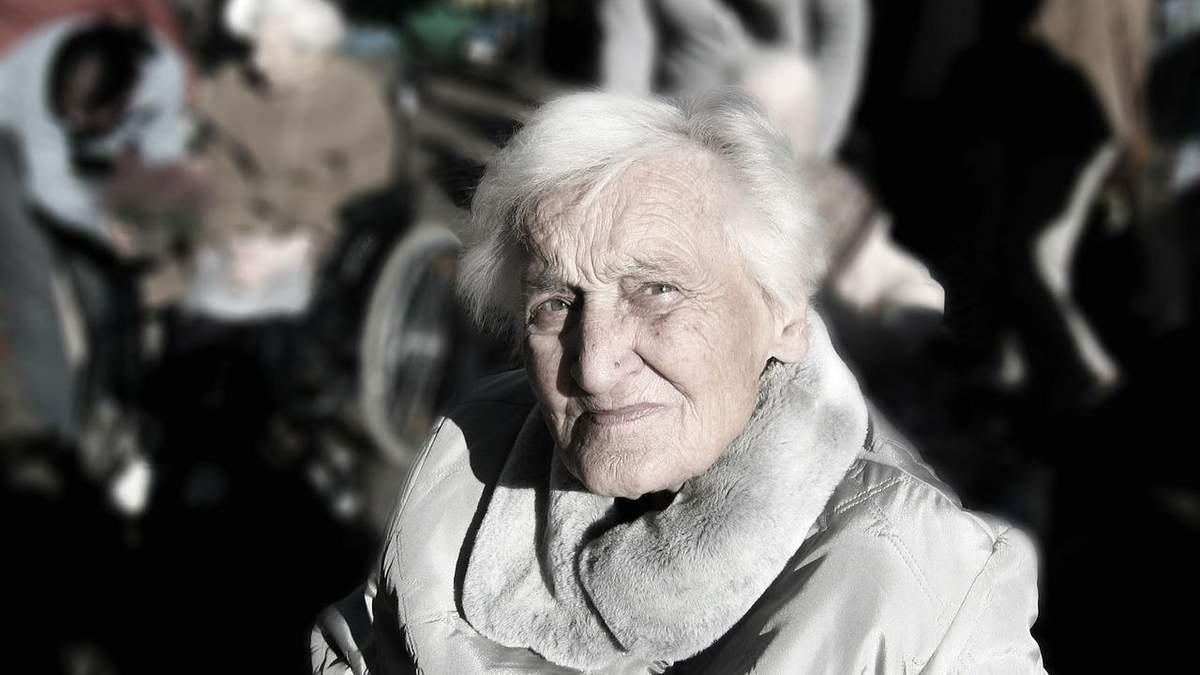 Як жити з людиною, яка хворіє на Альцгемера