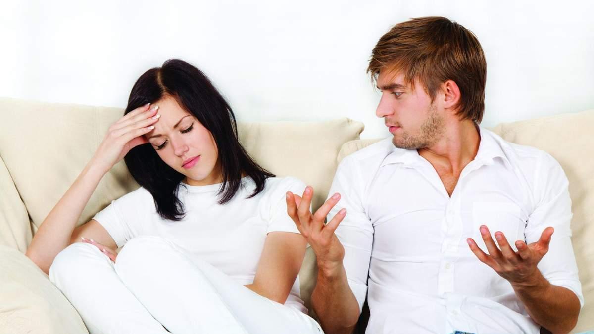 Токсичные отношения: как бороться