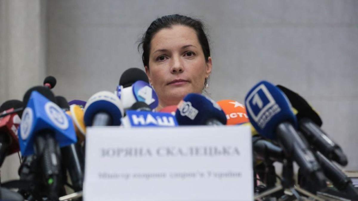 Реформы будут, – Скалецкая о скандале в Минздраве