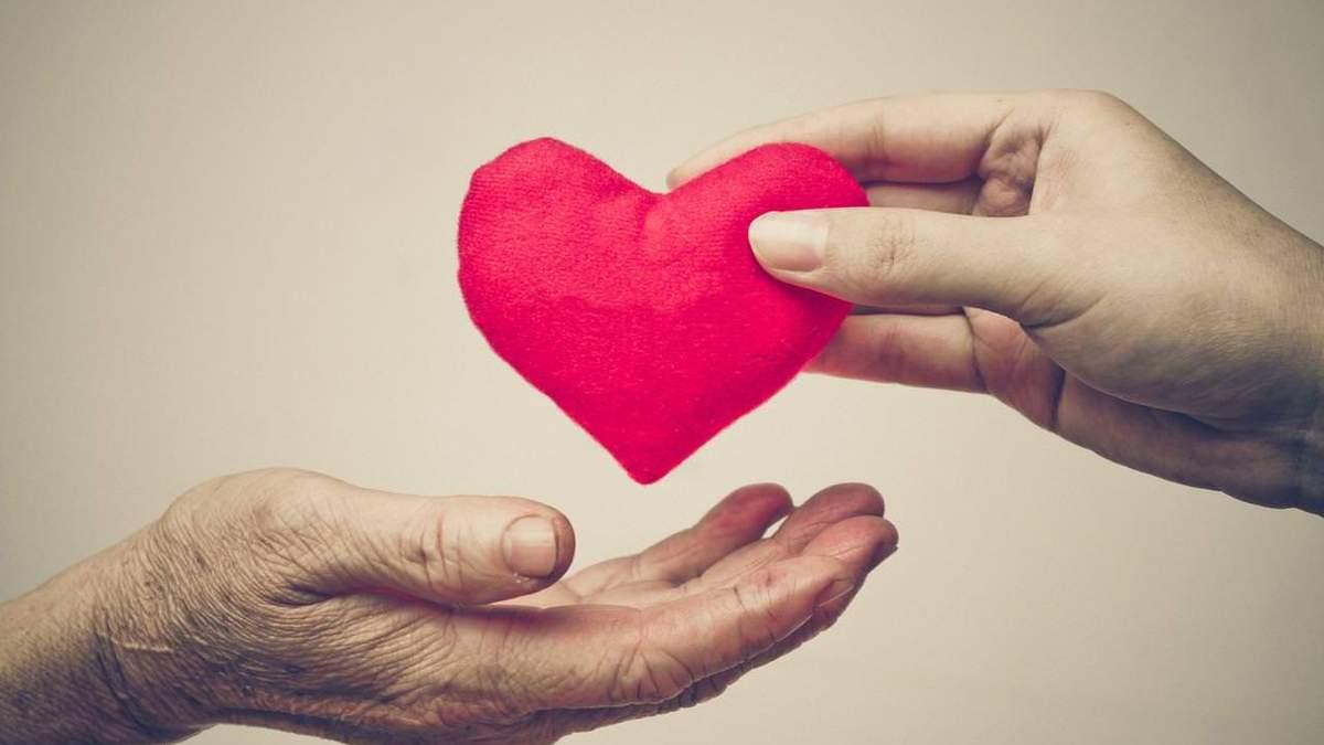 Як піклуватися про серце