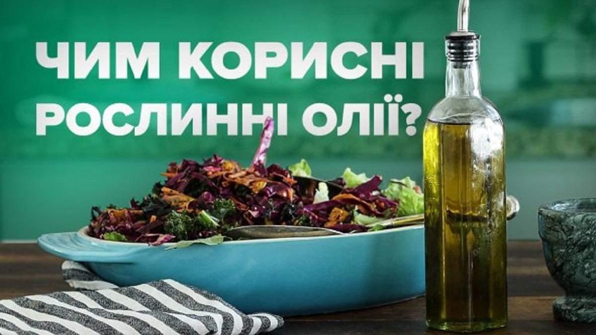 Растительное масло – польза и вред подсолнечного и оливкового масла