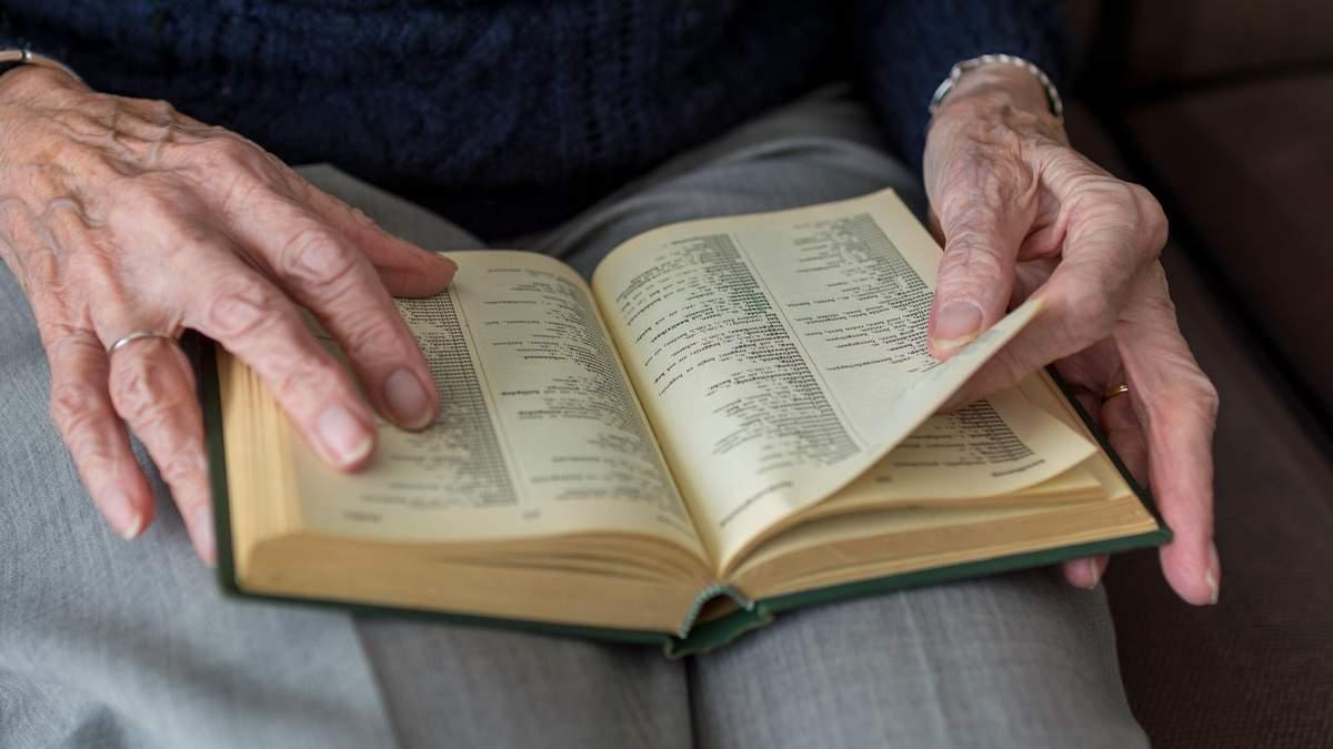 Чому люди старіють передчасно