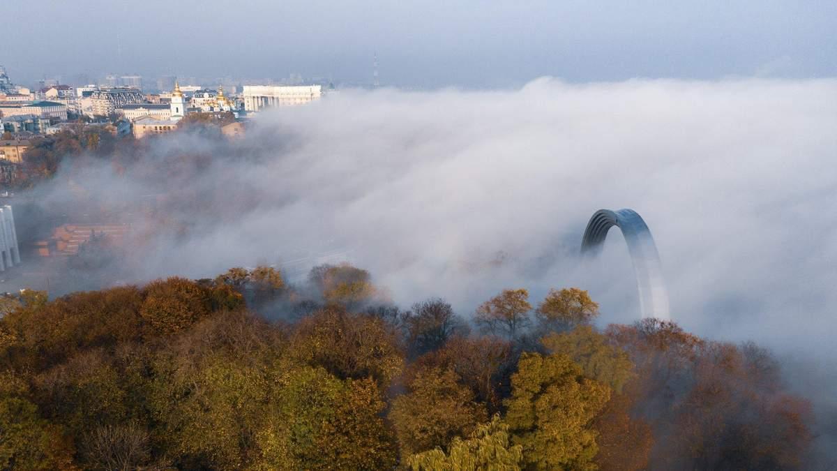Супрун назвала причины смога в Киеве