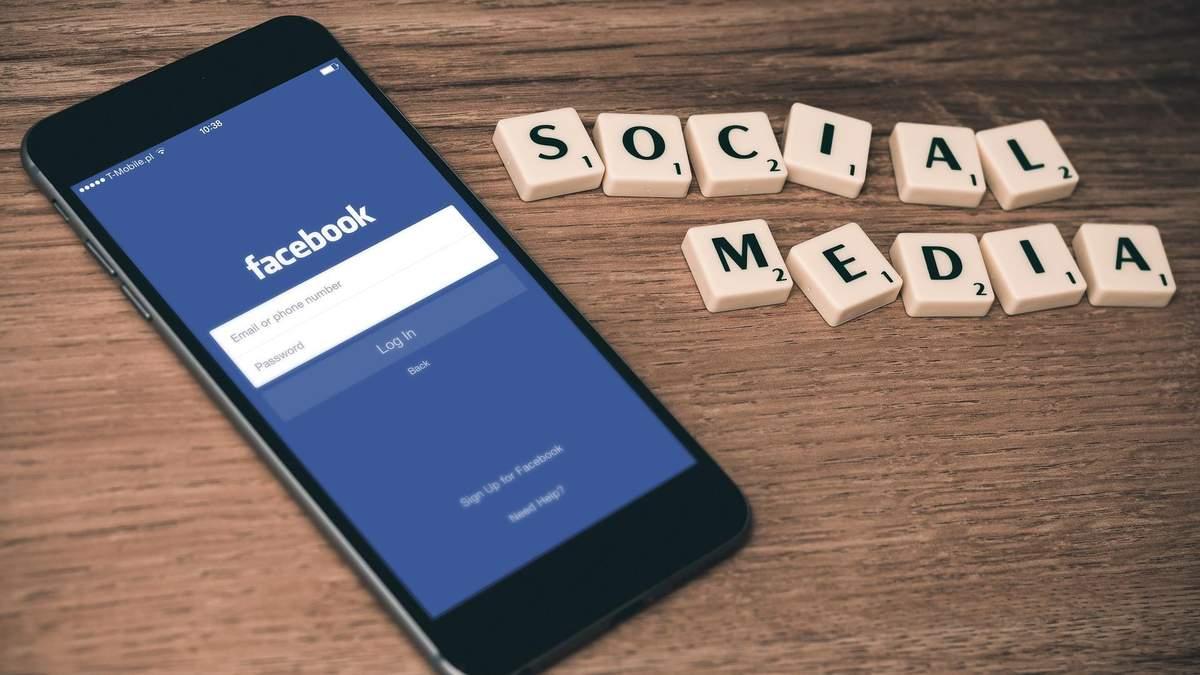 Facebook поможет улучшить здоровье