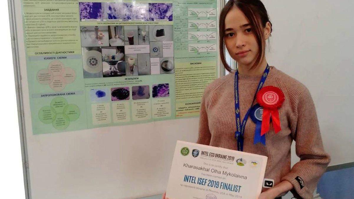Діагностика раку – студентка з України розробила новий метод
