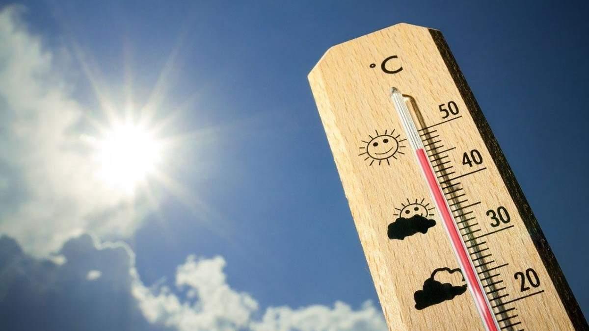 Небезпека високої температури