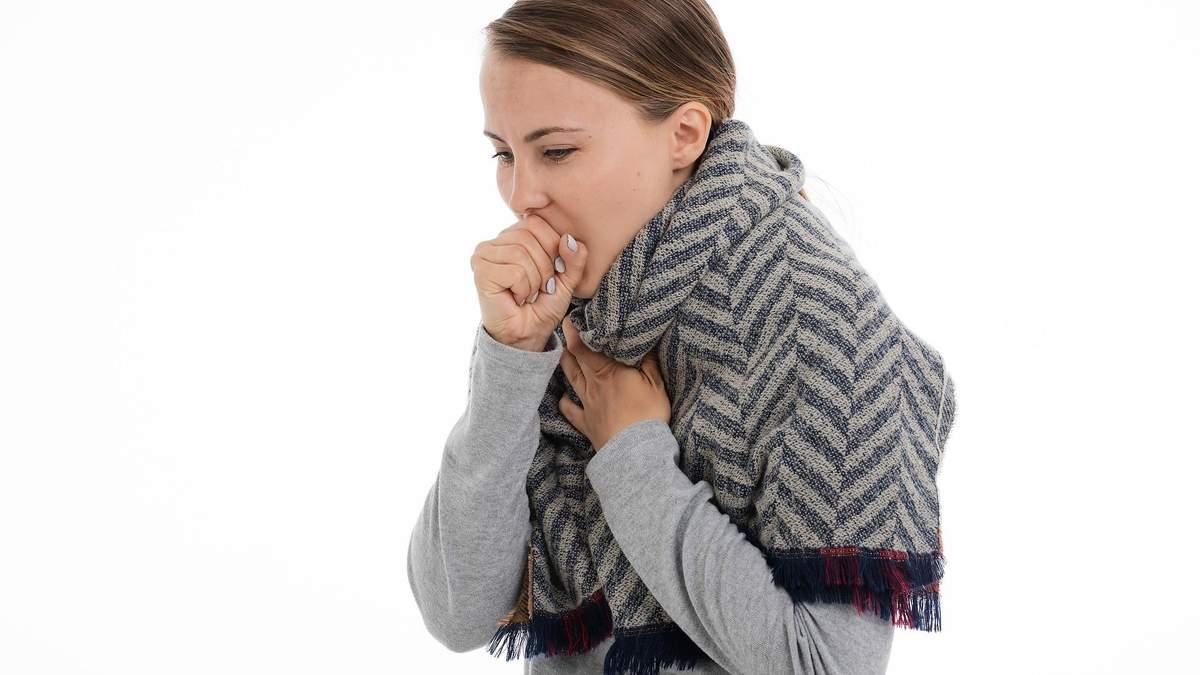 Небезпечний кашель