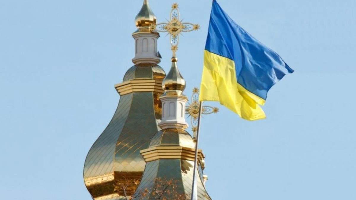 Українська церква підтримала вакцинацію