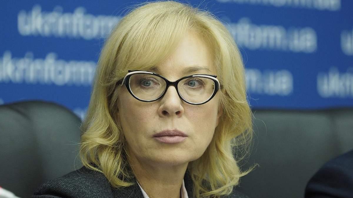 Денісова звернулася до уряду