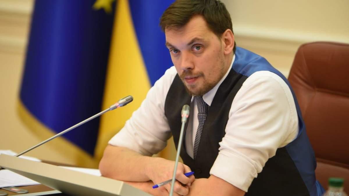 Олексій Гончарук про МОЗ