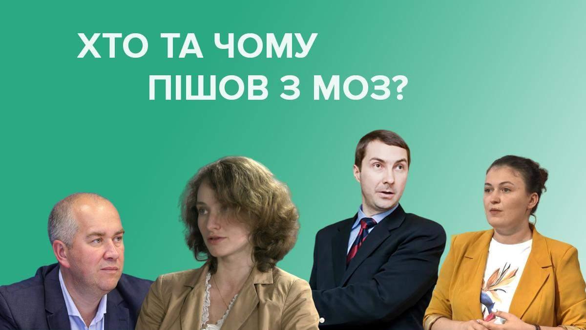 Міністерство охорони здоров'я 2019, Україна – хто звільнився: список