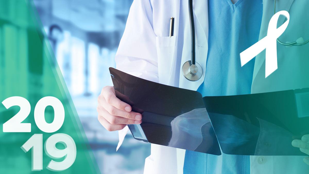 Боротьба з раком 2019 – дослідження по боротьбі з раковими клітинами
